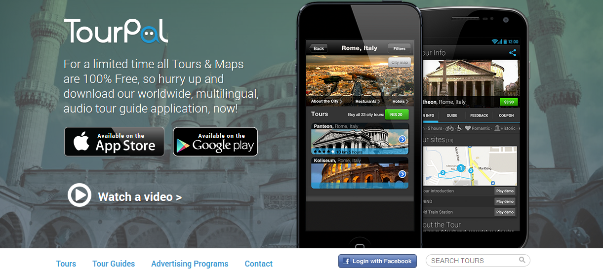 tourpal-screenshot
